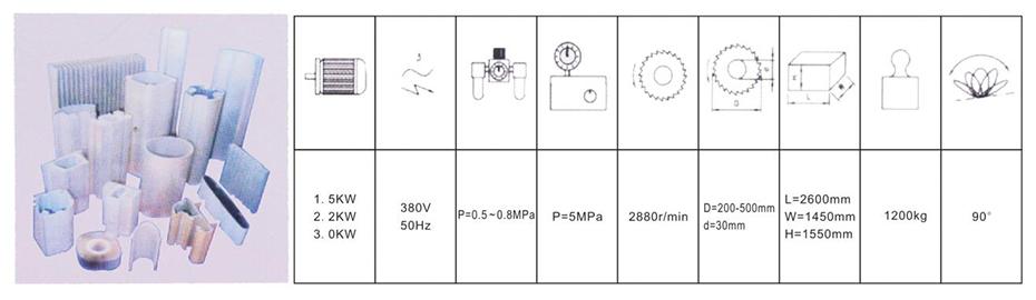 数控铝材切割机产品信息