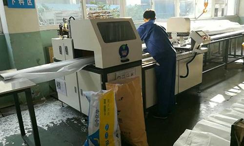 工业铝型材自动锯(2)