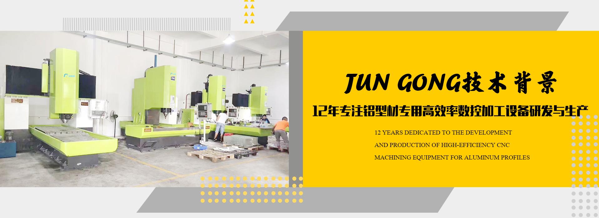 科鼎数控铝型材加工厂家